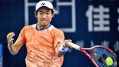 Japan's Nishioka claims maiden ATP singles title