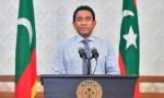 Maldives strongman leader 'received $1.5 million'