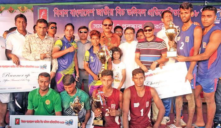 BPDB win men's, Ansar lift women's title