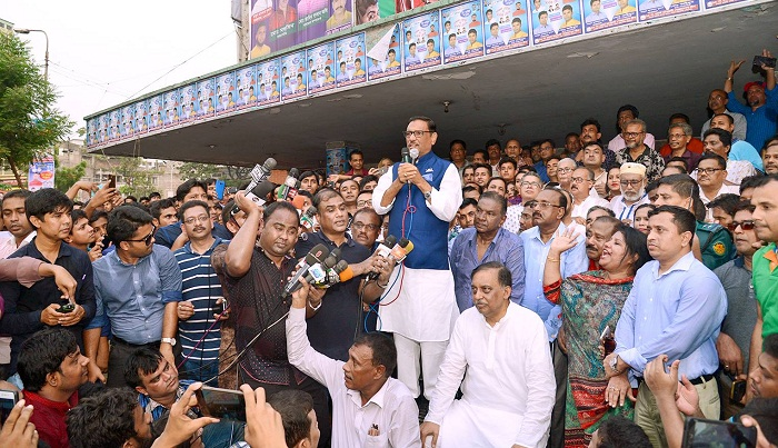 BNP senses their inability to go to power normally: Quader