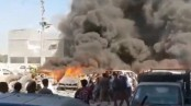 Car bomb in northern Syria kills 4