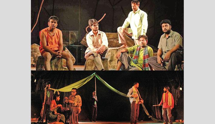 Ganga-Jamuna Cultural Fest begins