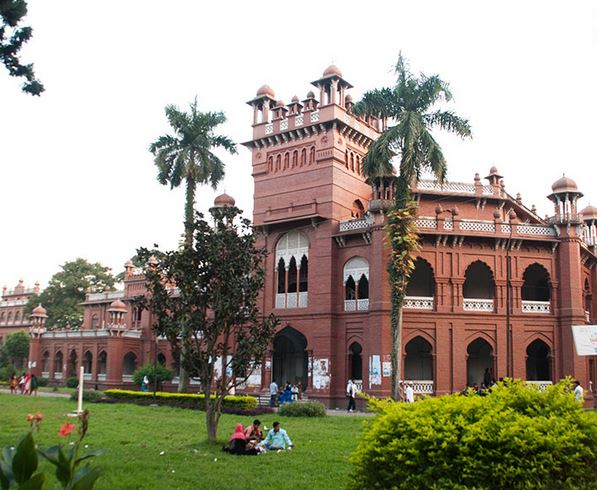 Dhaka University 'Cha' unit admission test result published