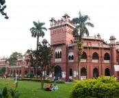 Dhaka University 'Cha' unit admission test result published
