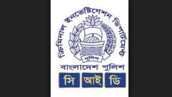 5 held for fraudulence with fake MBBS test question paper