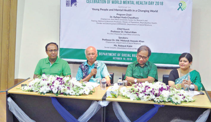 World Mental Health Day observed at universities