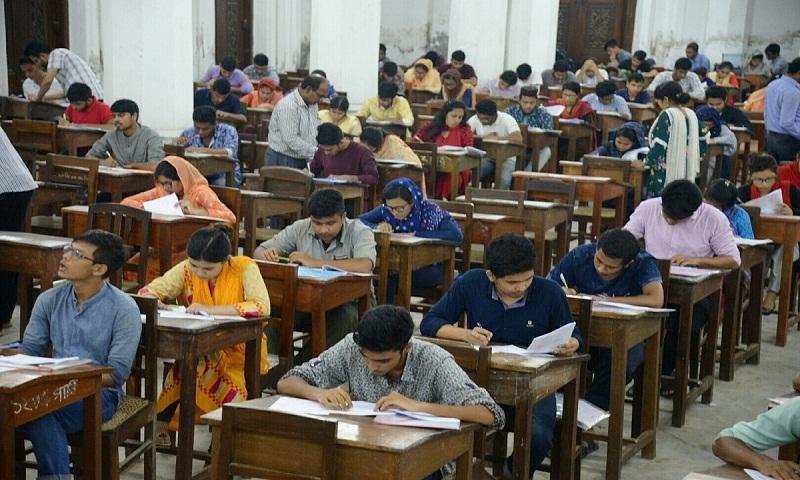 Dhaka University 'Gha' unit admission test held
