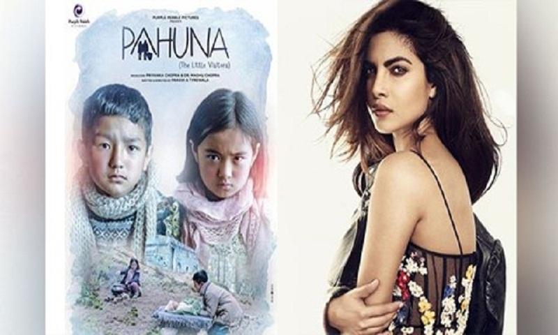 German Honour for Priyanka Chopra's film Pahuna