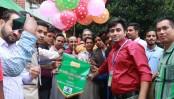 5th Math Olympiad held at Jahangirnagar University