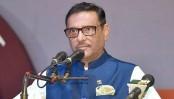 BNP a terrorist party; now court proves it: Quader