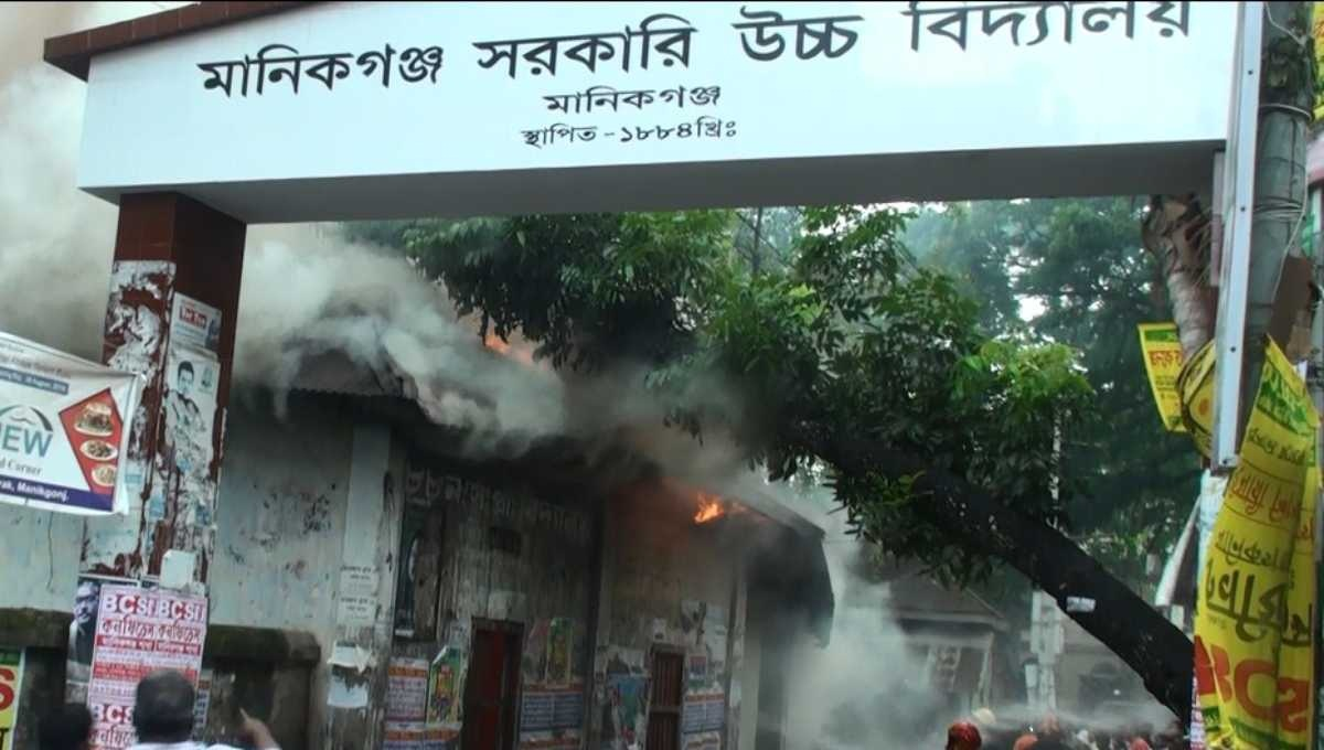 Fire burns down 2 Manikganj school buildings