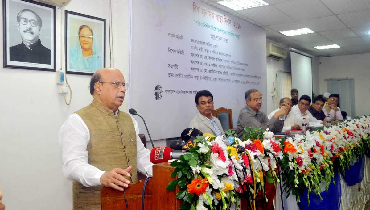BNP suffering from political bankruptcy, says Nasim