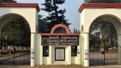 IU publishes admission test schedule