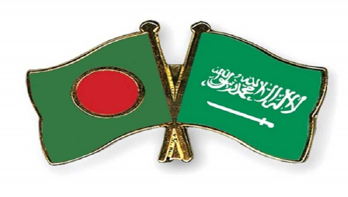 Dhaka, Riyadh to sign MoUs on defence, ICT sector cooperation