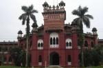 'Gha' unit entry test result of Dhaka University suspended