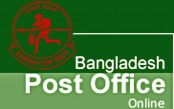 Post offices to turn into digital centres