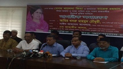 Jatiya Oikya Front formed with freedom fighters to defeat evil forces: BNP
