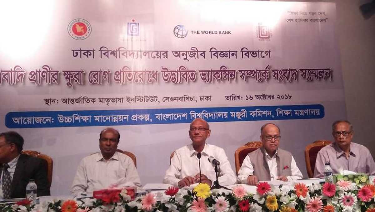Bangladeshi scientists develop vaccine to fight 'Foot and Mouth Disease'