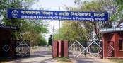 SUST suspends 2 teachers from admin duties