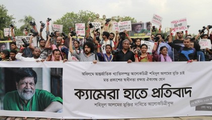 Photographers push for Shahidul Alam's release