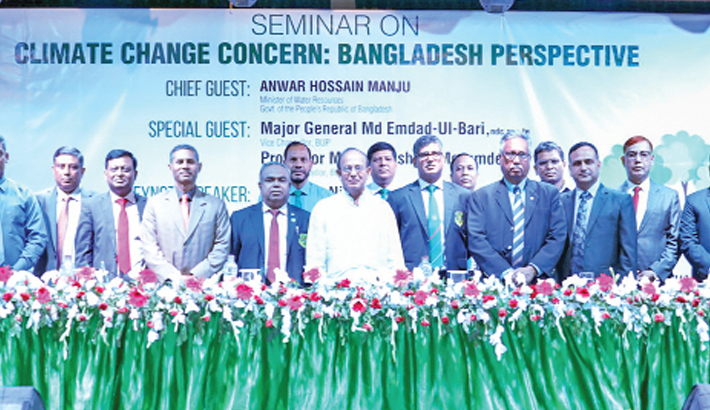 """""""Climate Change Concern:  Bangladesh Perspective"""" on the BUP campus"""