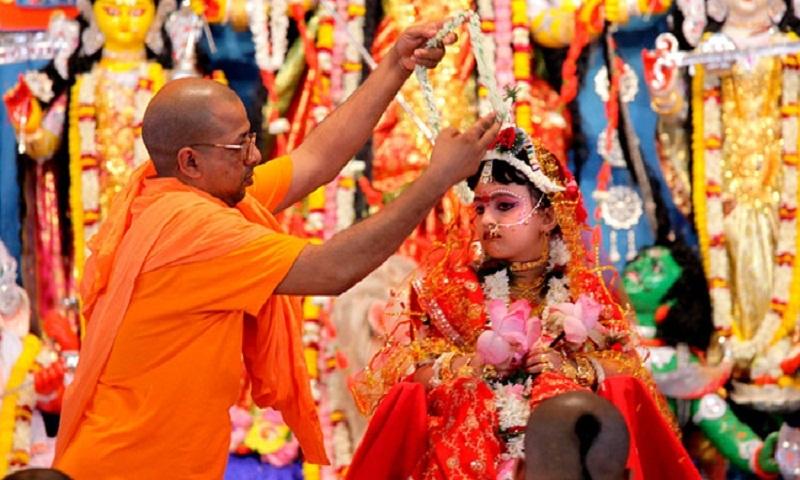 Kumari Puja today