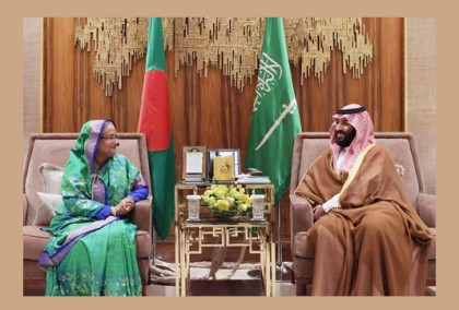 Saudi Prince wants to be Bangladesh's development partner