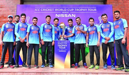 ICC World Cup  Trophy in city