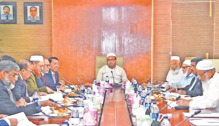 EC meeting  of Al-Arafah  Islami Bank held