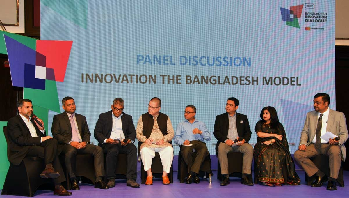 Speakers stress for nurturing innovation to drive Bangladesh  development