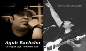 Ayub Bachchu being brought to Chattogram