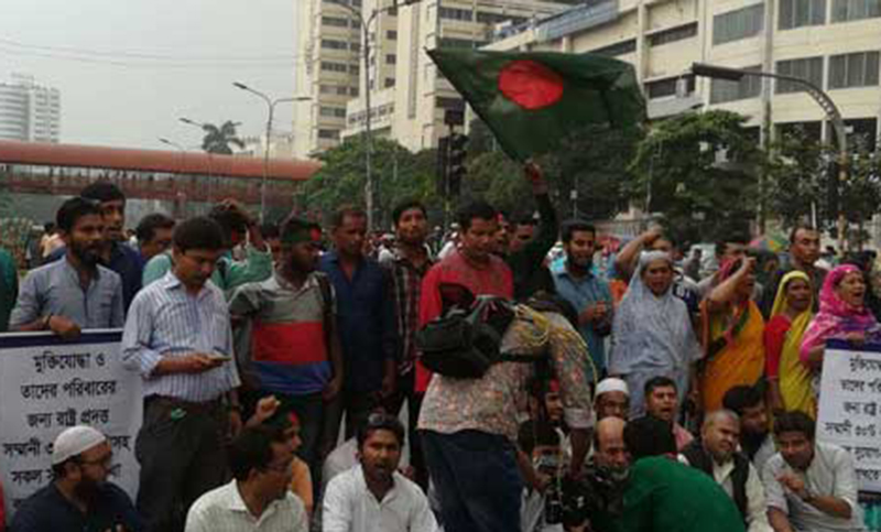 Freedom fighters quota seekers stage demo again