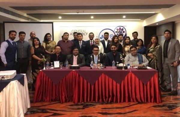 JCI Bangladesh General Assembly held