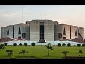 Sarkari Chakori Ain Bill placed in JS