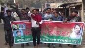 150 BNP men sued in Chattogram
