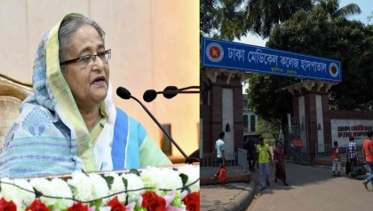 DMCH to see a marked expansion: Prime Minister