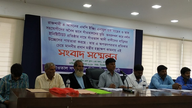 Santals protest 'move' to grab their land in Rajshahi