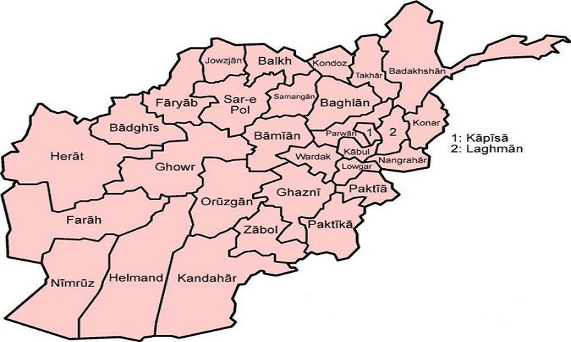 Accident blasts kill 11 militants in S. Afghanistan's province