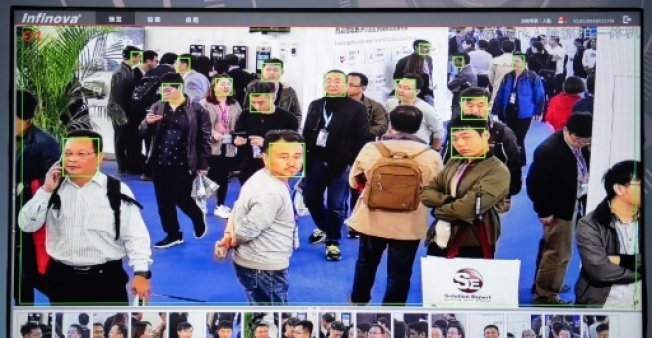Armed drones, iris scanners: China's high-tech security gadgets