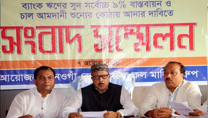 Rice import causes 600 local mills shut in Naogaon