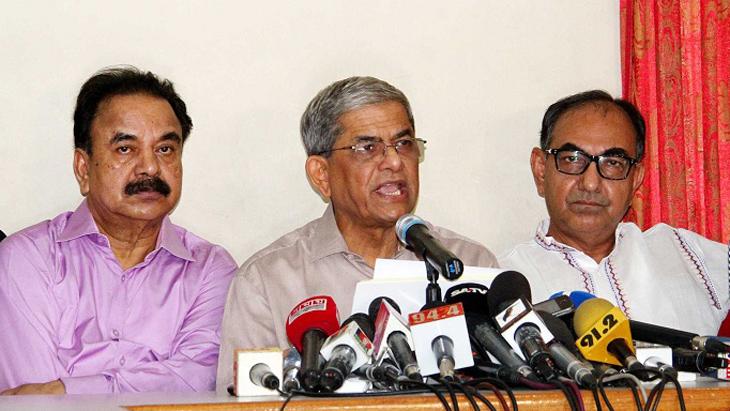 BNP to stage demo Tuesday protesting verdict against Khaleda