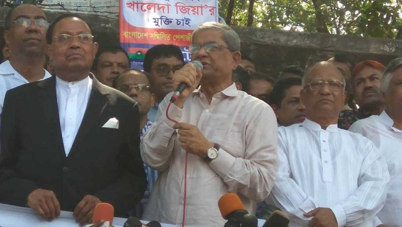 Dialogue can't be fruitful with Khaleda in jail: BNP
