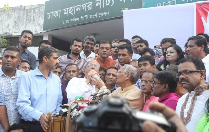 Protest against Khaleda's conviction: BNP leaders on 6-hour mass hunger strike