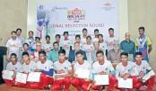 Archery talent  hunt concluding ceremony held