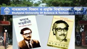 Bangabandhu's autobiography added in SUST syllabus