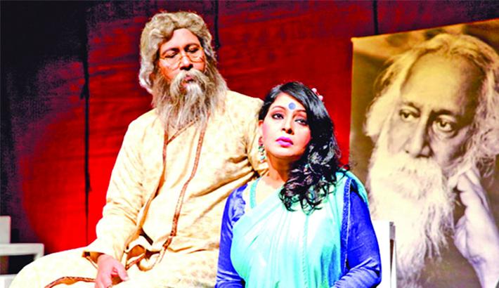 Ami O Rabindranath to be staged at Mahila Samity today