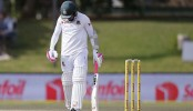 Chatara, Raza bowl Zimbabwe to 139-run lead