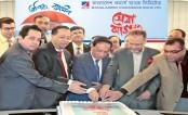 BCBL launches 'service month'
