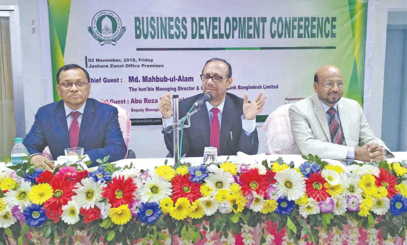 IBBL Jashore zone holds business dev confce