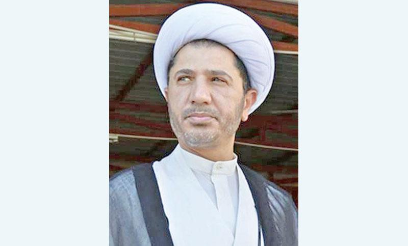 Bahrain oppn chief gets life over Qatar spy case